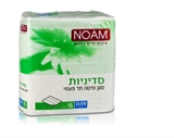 סדיניות נועם netiv-hachesed